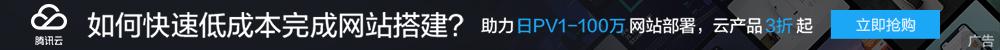 锚文本广告外链发布B2B论坛平台